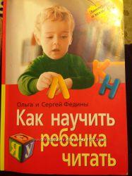 Для тех, кто выучил буквы, и готов осваивать слоги