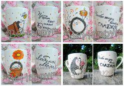Чашки ручной росписи-отличный подарок к любому празднику