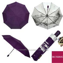 Волшебный женский зонт, двустороннийГород на серебре