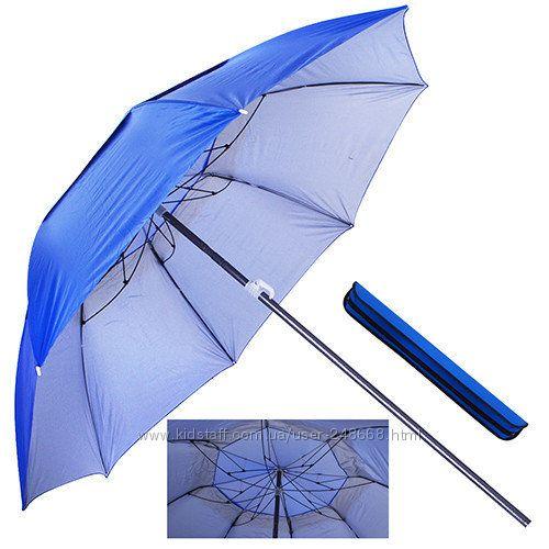 Пляжный зонт  Ромашкаклапан с держателем и колышками- в 3 сложения.