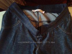 Лосины для беременных под джинс.