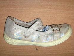 Кожаные туфли-мокасины Superfit р 28-18,5-19см Отличное  состояние