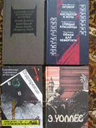 Распродажа книг - детективы и другие