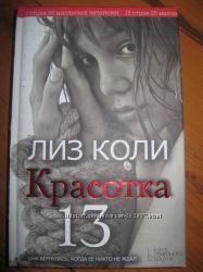 Домашняя современная библиотека -  ч. 2