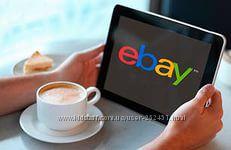 Покупки на британском аукционе Ebay и магазинах Англии, Америке, Германии.