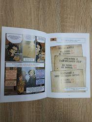 Книги - комікси Шерлок Холмс, Полонянка, Фокус і Покус