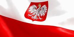 Запрошення на роботу в Польщу для працевлаштування