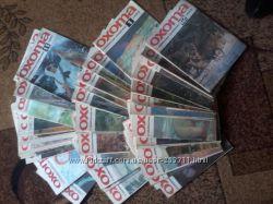 журналы и книги охотнику