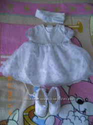 Роскошное платье для принцесы