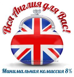 Англия под заказ, 8 процентов. Самые выгодные условия
