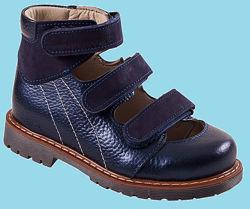 Ортопедические кроссовки, туфли и босоножки р. 21-36 мальчикам и девочкам