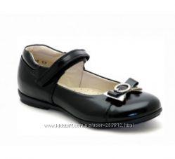 Туфли школьные кожаные Берегиня р. 33-35 в наличии