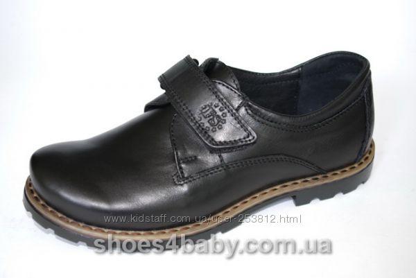 Туфли кожаные для мальчика р. 31 - 39