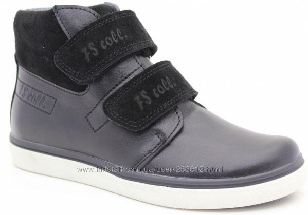 Ботинки кожаные зима р. 32 -40