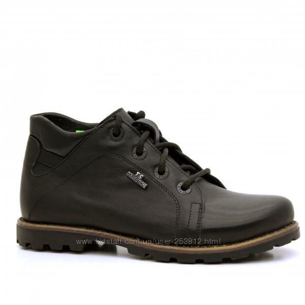 Демисезонные ботинки кожаные р. 32-39