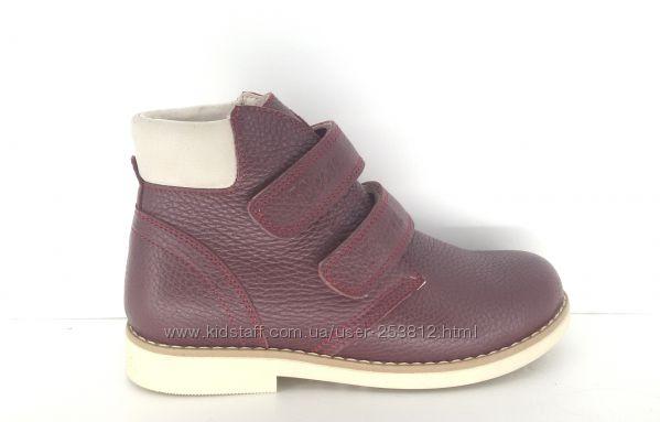 Ботинки демисезонные кожаные р. 31, 36, ликвидация остатков