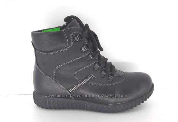 Детские зимние кожаные кроссовки, ботинки на натуральном меху 32р - 21см