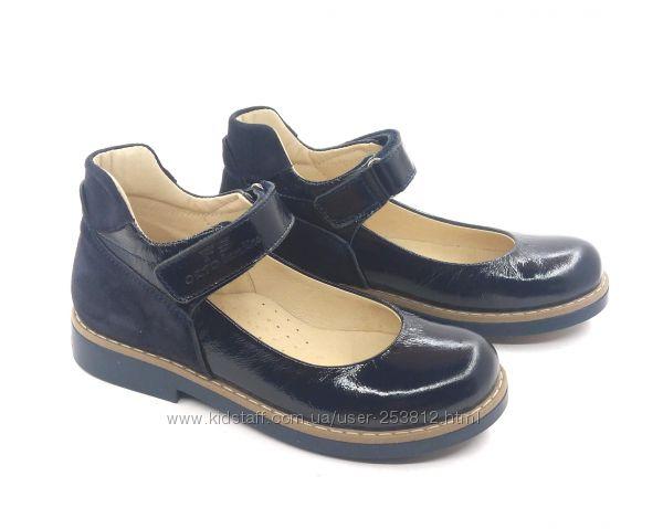 Ортопедические кожаные туфли для девочки р. 31 - 36 TM FS