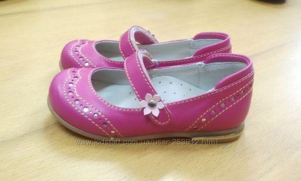 Туфли кожаные ортопедические для девочки р. 21 - 14см стелька
