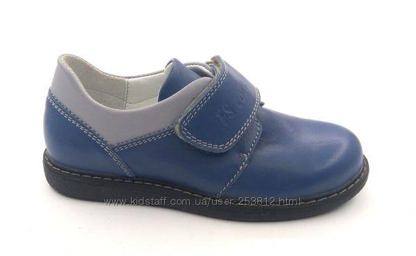 Туфли кожаные для мальчика р. 27 - 17см TM FS