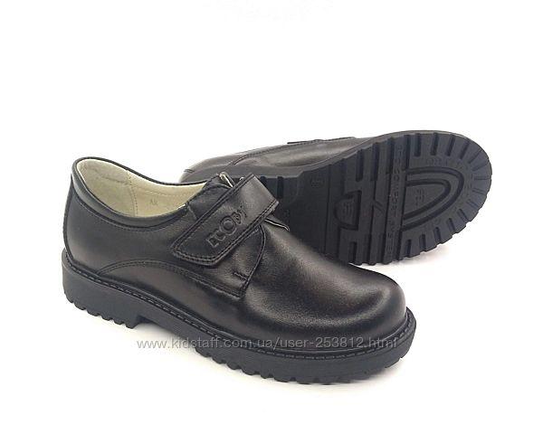 Туфли школьные ортопедические Ecoby р. 20-39