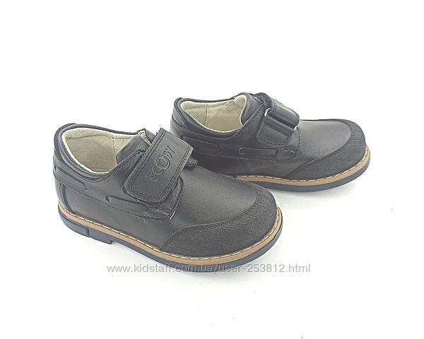 Туфли кожаные ортопедические Ecoby р. 24 - 16см