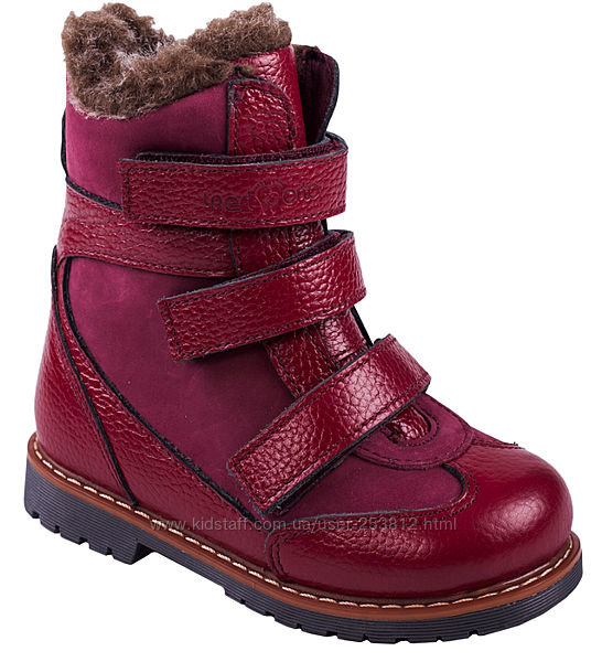 Ортопедические зимние ботинки 4Rest Orto Форест Орто р. 21-36