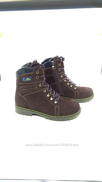 Зимние ортопедические ботинки 39р - 25см