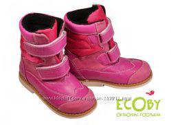 ботинки ортопедические Ecoby  для девочек р. 20-36
