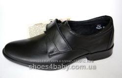 туфли, кожанные, р. 32-39, отличного качества
