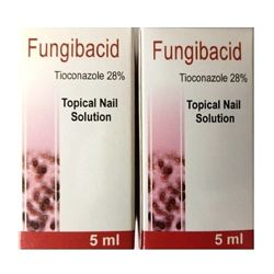TROSYD трозид, тросид Cамое эффективное средство при грибке ногтей