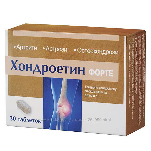 Хондроэтин форте 30 таб. - при воспалительных процессах опорно-двигательного
