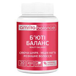 Бьюти баланс 30кап. - витамины для красоты и молодости