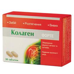 Коллаген форте 30кап. - витамины для красоты волос, ногтей, кожи