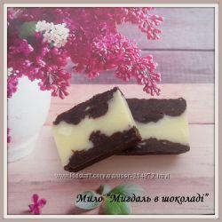 Мило ручної роботи Мигдаль в шоколаді