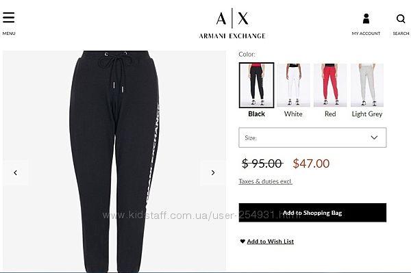 штаны Armani Exchange p. M