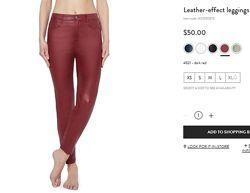 джинсы скини с эффектом кожи CALZEDONIA р М