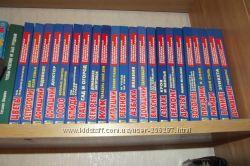 Коллекция энциклопедий 23книги-145рн