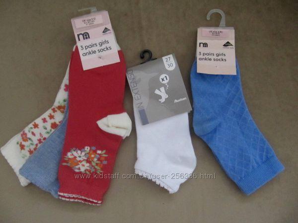 Новые носочки Mothercare, In extenso