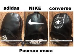 Городской рюкзак спорта конверс converse nike на учебу в школу  90 отзывов
