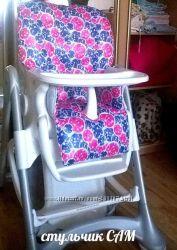 Чехлы на стульчики для кормления САМ