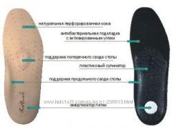 Стелька - супинатор Footcare