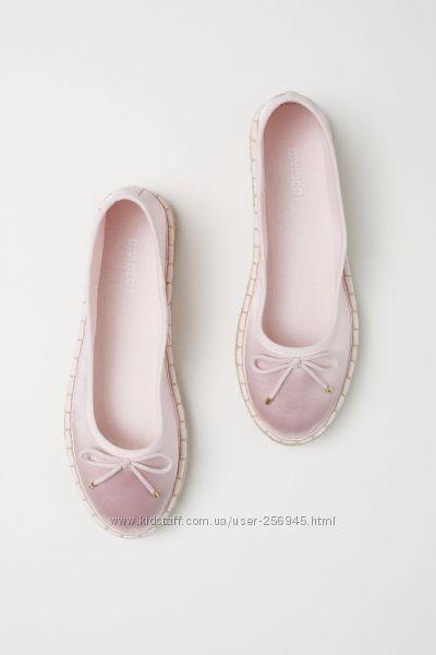 Эспадрильи атласные пудровые h&m, в виде балеток