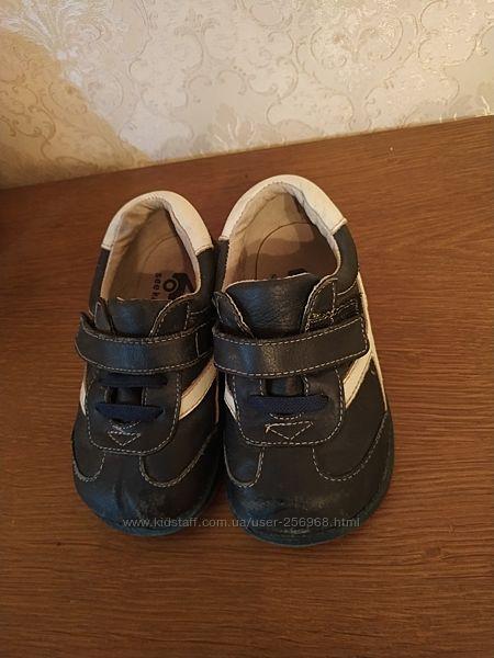 See kai run ботинки 25 размер кожа