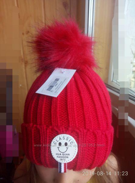 Детская шапка с бубоном   рубчик утепленная