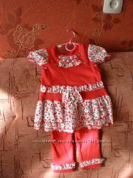 Вещи для модницы Babexi