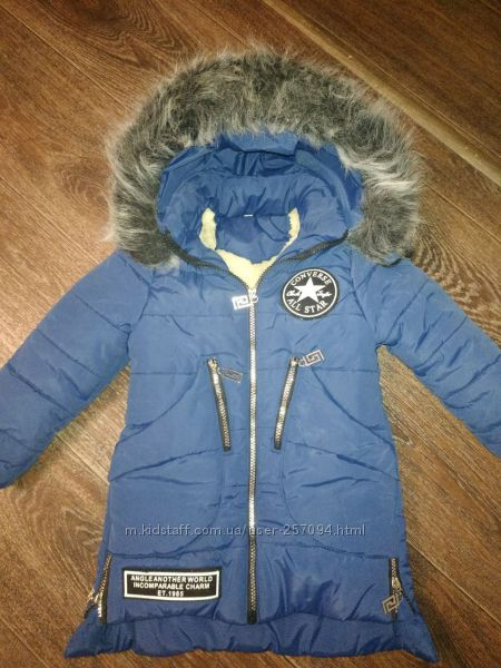 Пальто зима на девочку