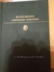 Несколько книг Пушкин, Тургенев, Чехов