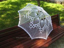 Ажурные зонты