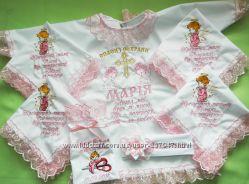 Комплект крестильный именной